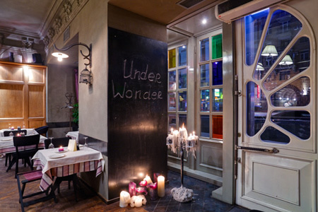 Ресторан «Under Wonder»