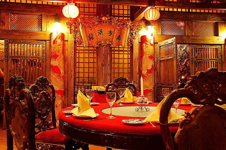 Ресторан «Взлетающий дракон»