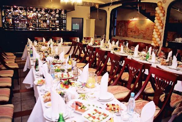 Ресторан «Рафинад»