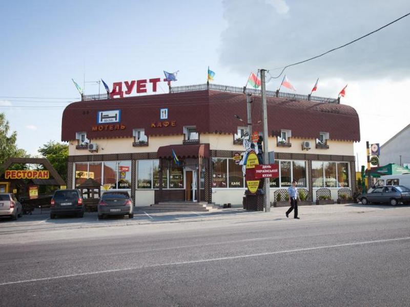 Ресторан «Дуэт+»