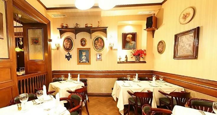 Ресторан «Амадей»