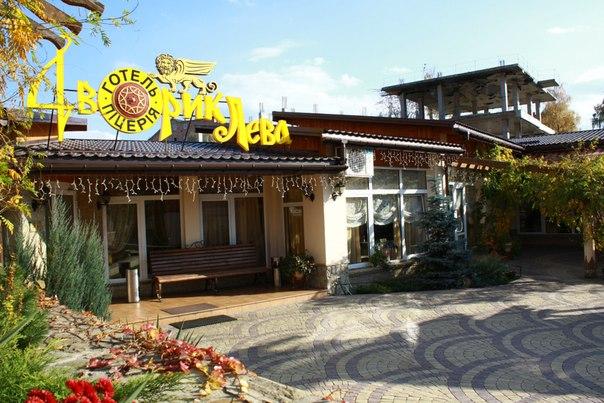Ресторан «Дворик Льва»