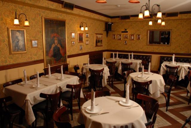 Ресторан «Черный кот»