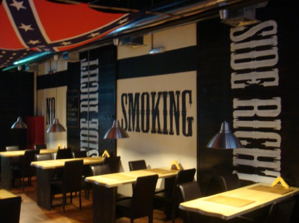 Ресторан «Ти. Джи. Амигос»