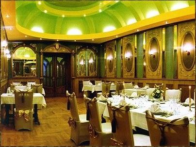 Ресторан «Зирка»