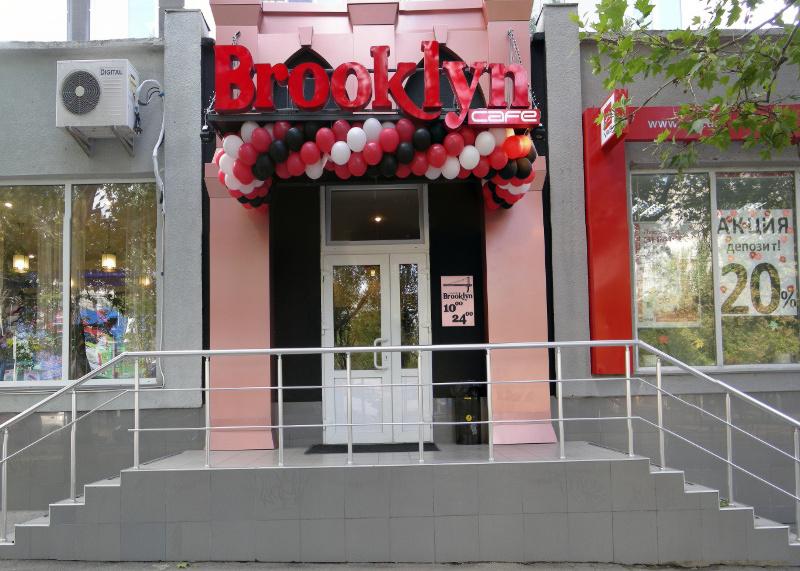 Кафе «Бруклин»