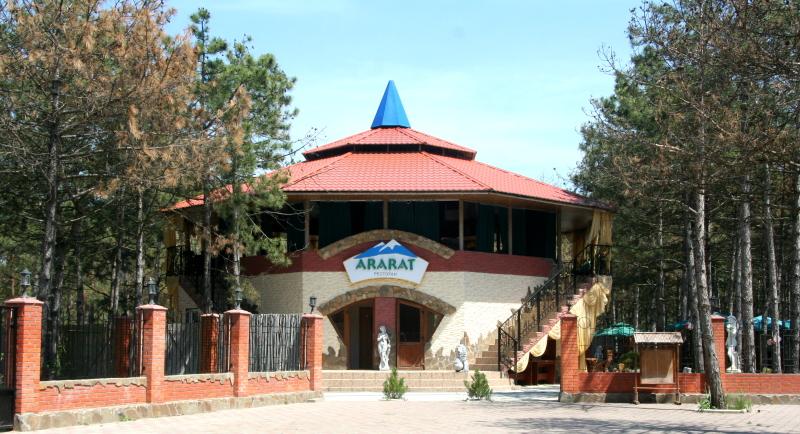 Ресторан «Арарат»