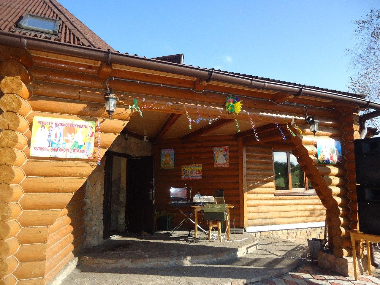 Ресторан «Древний Русич»